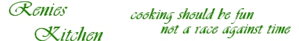 Renies Kitchen JPEG logo